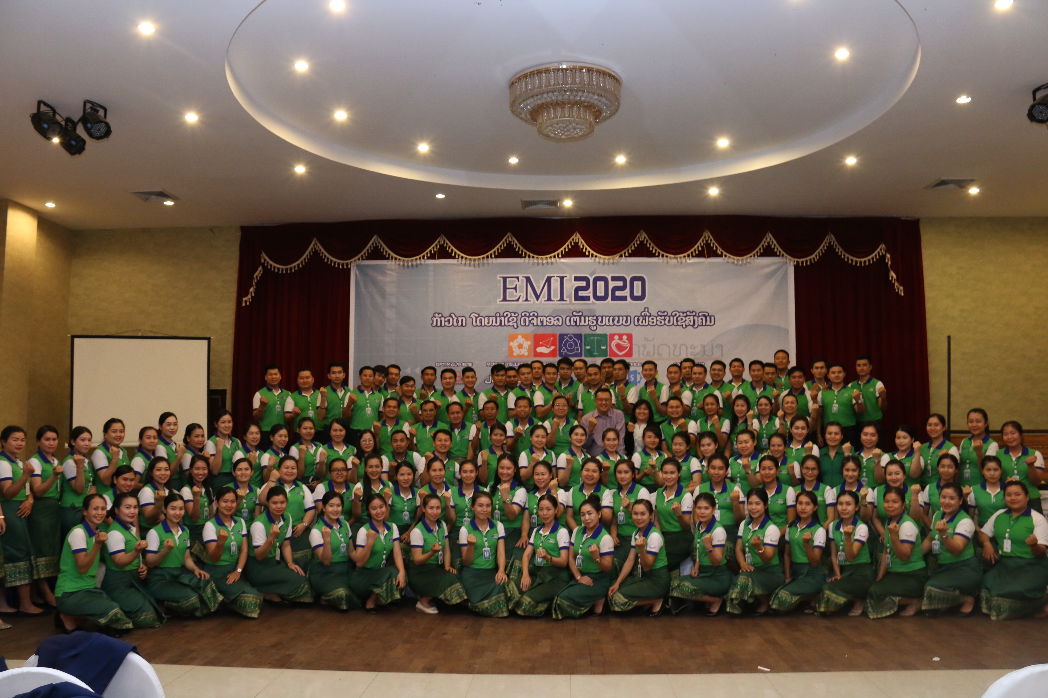 EMI Meeting 2019 and Planing to 2020
