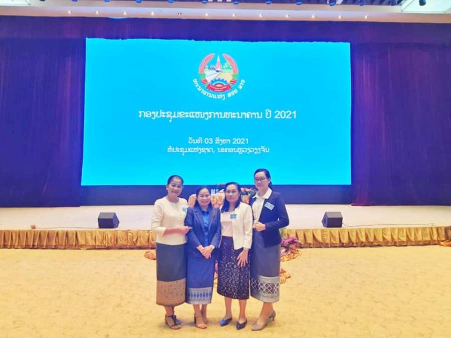 EMI attends the 2021 Banking Sector Conference at the National Convention Hall